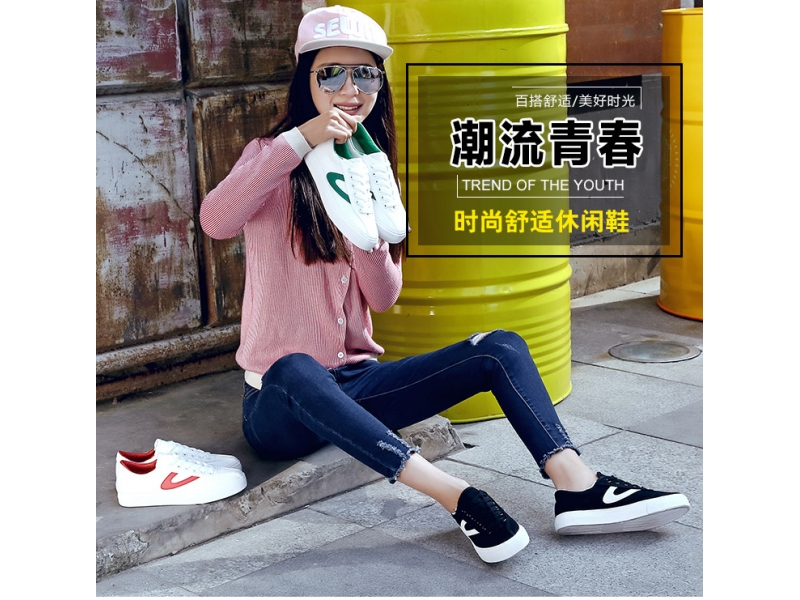 Popular  fashion shoes 2018 new arrival canvas sneaker vulcanized classical shoesYB8939