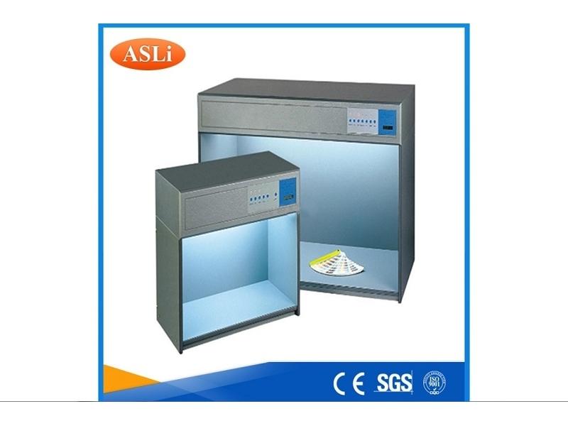 Standard Light Source box