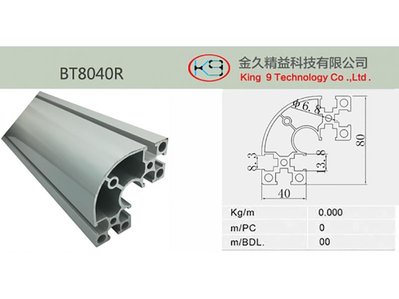 Corner aluminum profile(BT8040R)