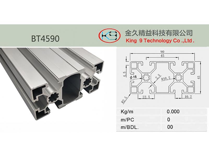 Double aluminum profiles(BT4590)