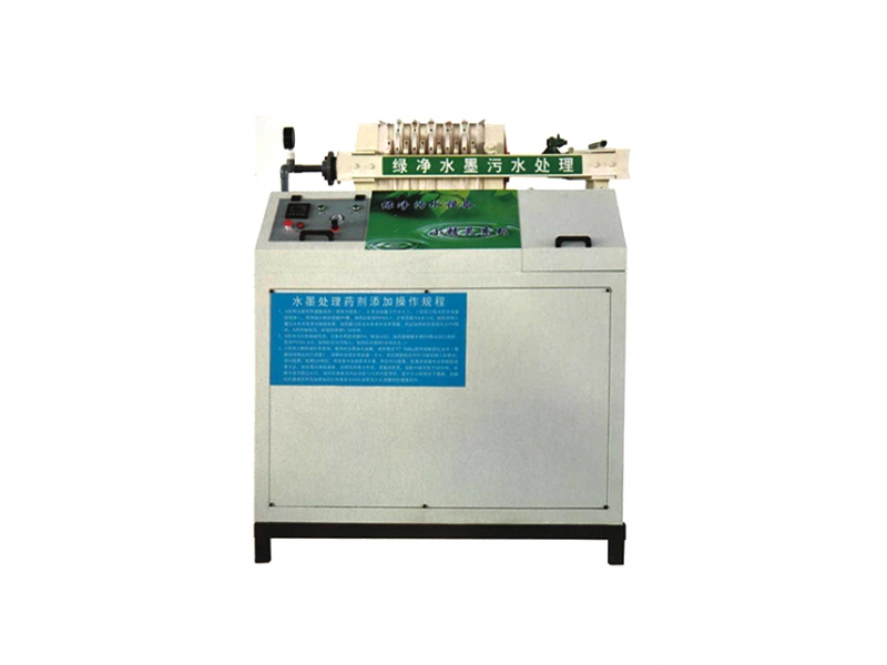Waste water treatment equipment