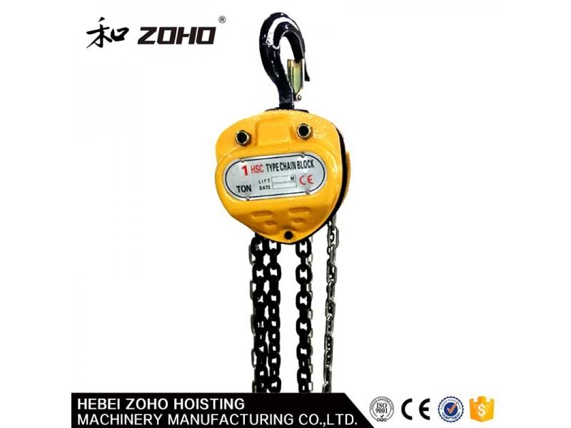 Chain Blocks HSZ-VD