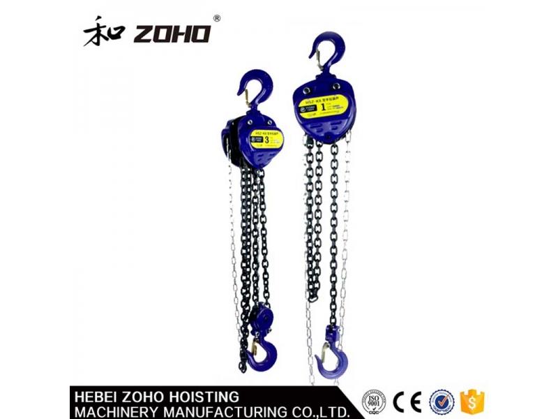 Chain Blocks HSZ-KII