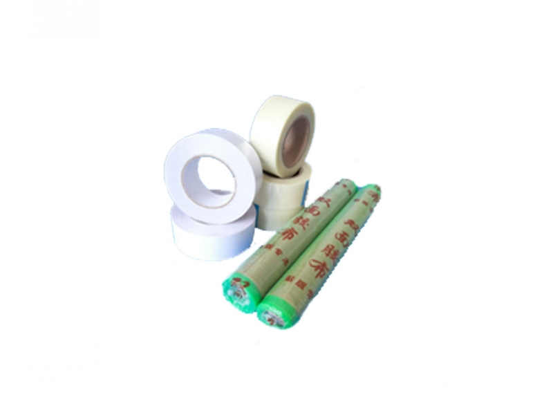 Double sides adhesive tape