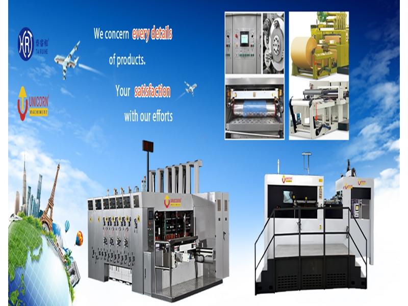 Ink sewage water treatment equipment