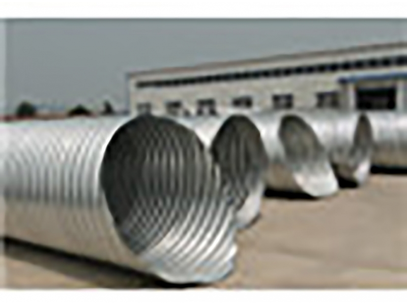 Corrugation 125mm x 25mm-1